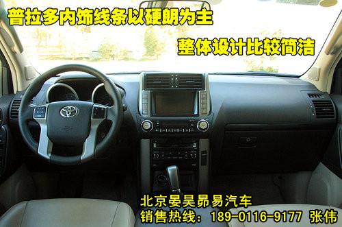 一汽丰田霸道v8多少钱 新款丰田霸道v8多少-丰田霸道v8多少钱 进口丰