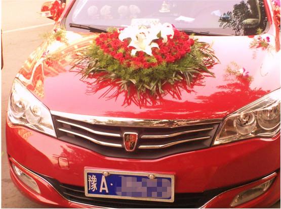 郑州荣威350红色婚车打造浪漫婚礼