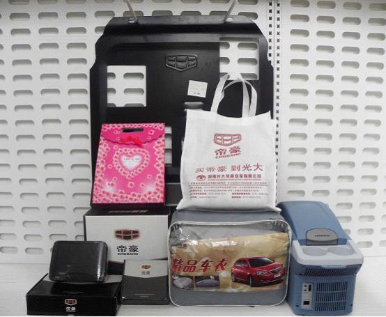 袋+小瓶矿泉水+纸巾盒