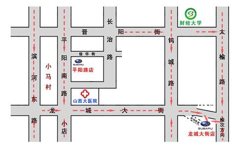 【斯巴鲁带您学习汽车知识之定速巡航系统_中冀斯巴鲁分店高清图片