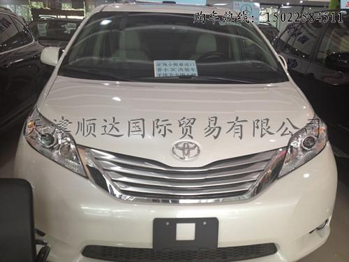 天津保税区顺达国际汽车贸易有限公司高清图片
