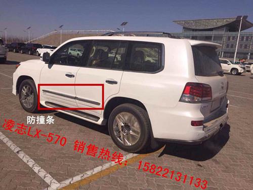 中东版凌志lx570价格 雷克萨斯天津直营 高清图片
