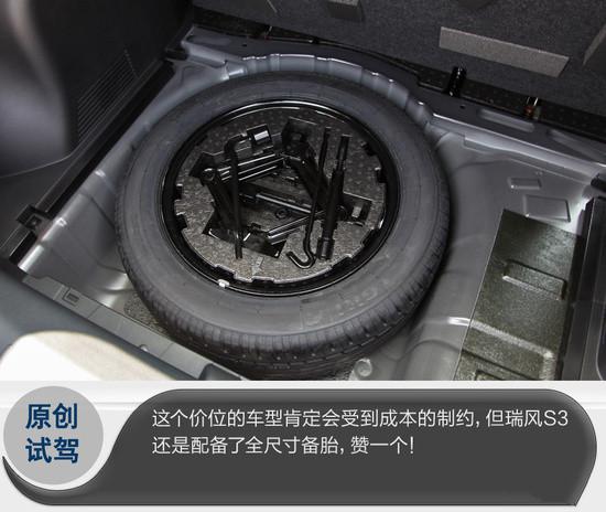 江淮汽车换备胎步骤图片