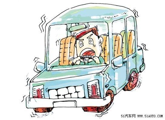 动漫 卡通 漫画 设计 矢量 矢量图 素材 头像 545_397