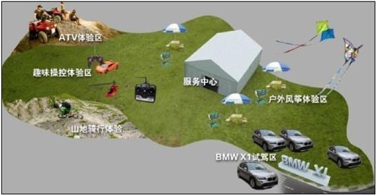 活动时间:12月28日   活动地点:乐清雁荡山环山生态园   报名电话