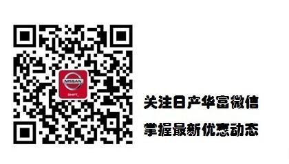 【汽车养护小细节 定期检查制动液面高度_深圳东风南方华高清图片