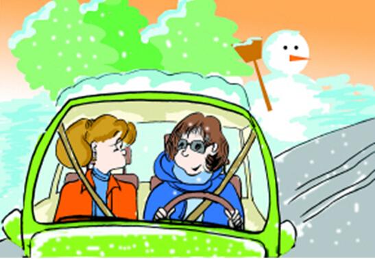 东风日产中汽雷日帮您解决汽车保养问题高清图片