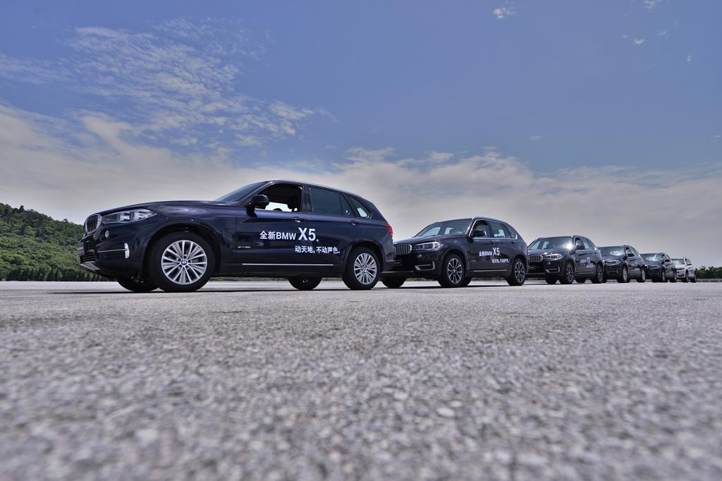 014 BMW东南区全新X5媒体体验之旅_温州力宝行汽车新闻】 - 网上高清图片