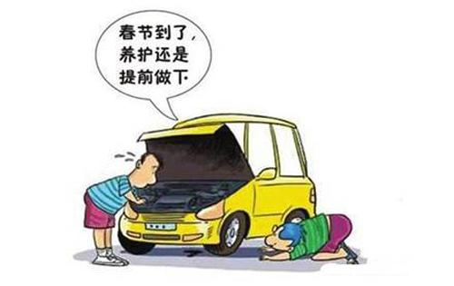 驾车安全注意事项   5