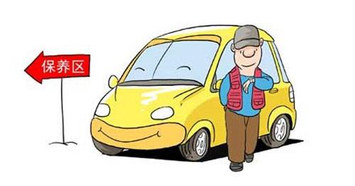 汽车维修卡通图