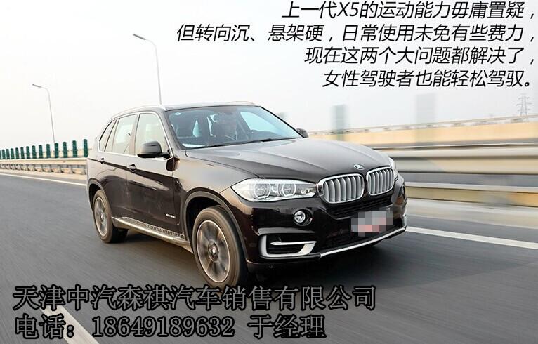 14款宝马X5天津港哪里便宜现车手续齐全高清图片