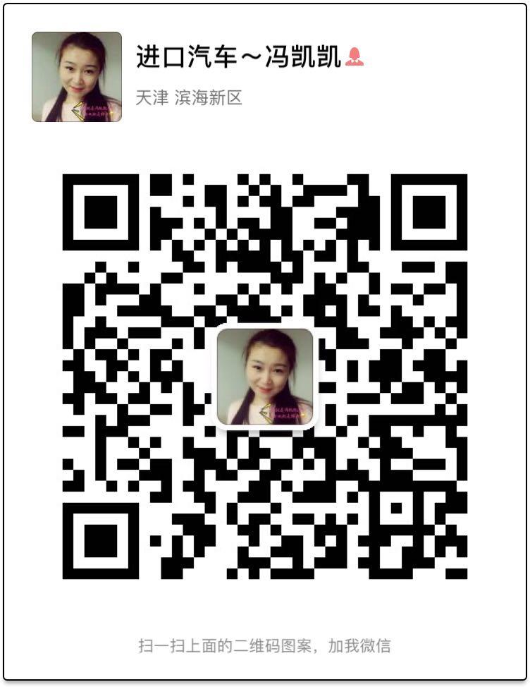 5388fd96432e35a4.jpg