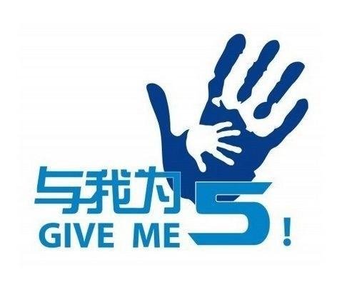 logo logo 标志 设计 矢量 矢量图 素材 图标 500_406