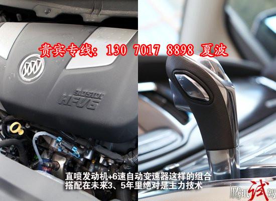 别克gl8商务车改装 新别克gl82.4商务版高清图片