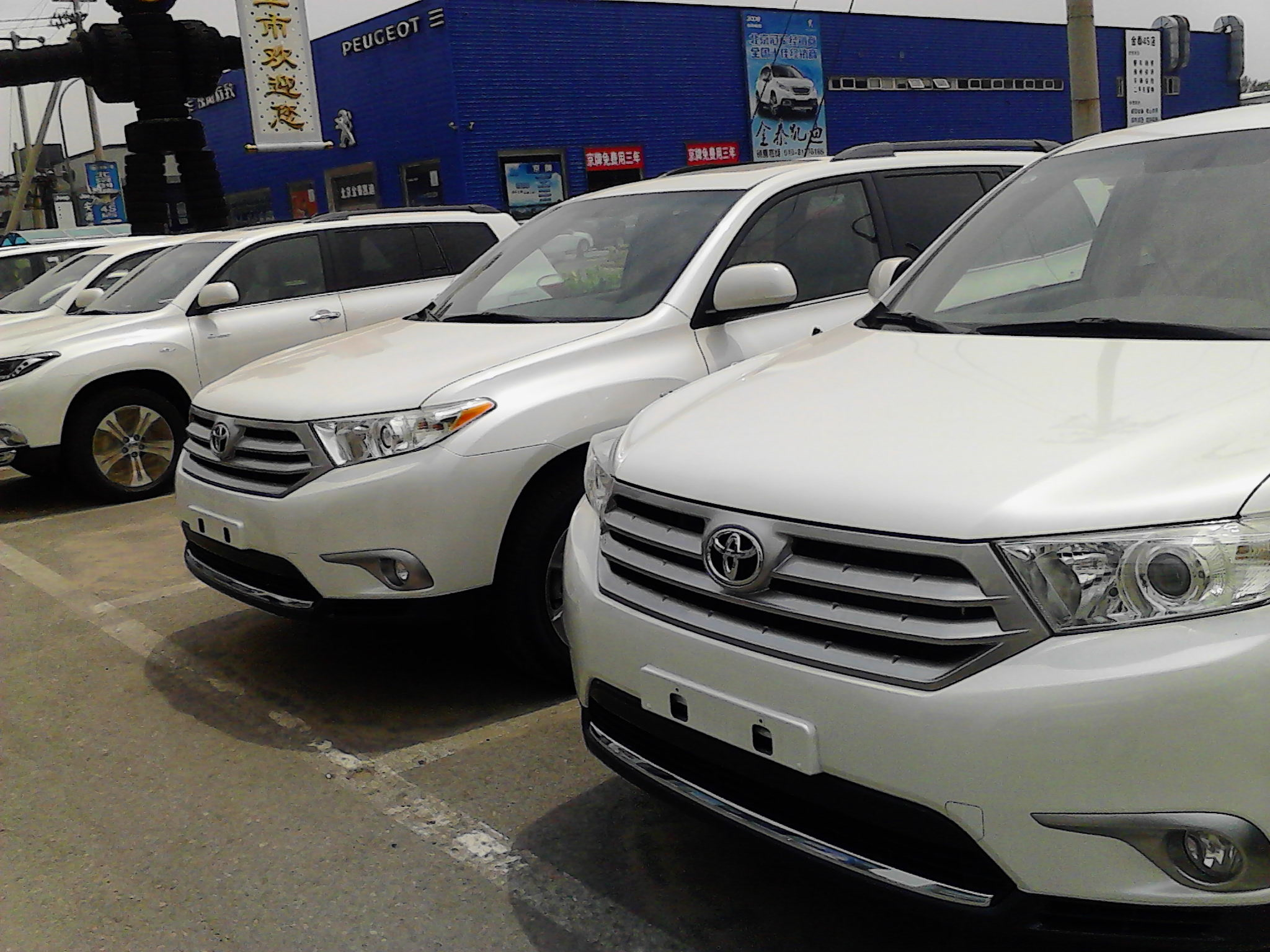 丰田汉兰达5座价格丰田汉兰达7座多少钱高清图片