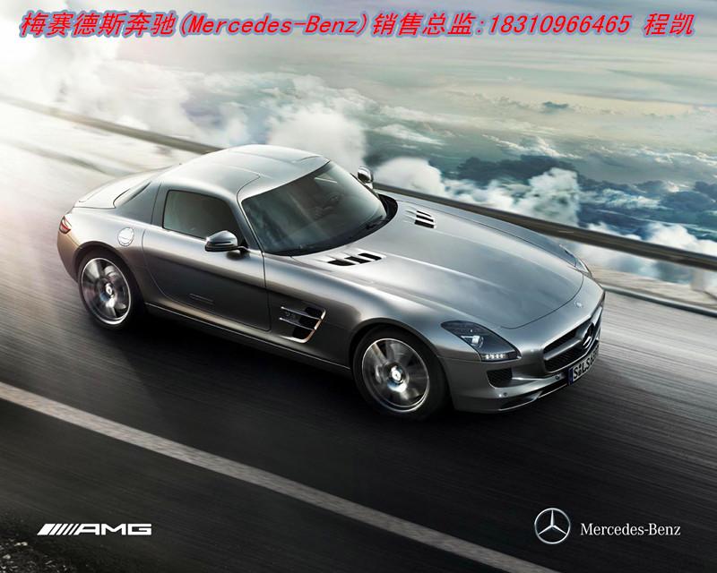 2014款奔驰sls级amg最新价格表高清图片