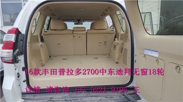 2016款丰田进口普拉多2700迪拜无窗现货高清图片