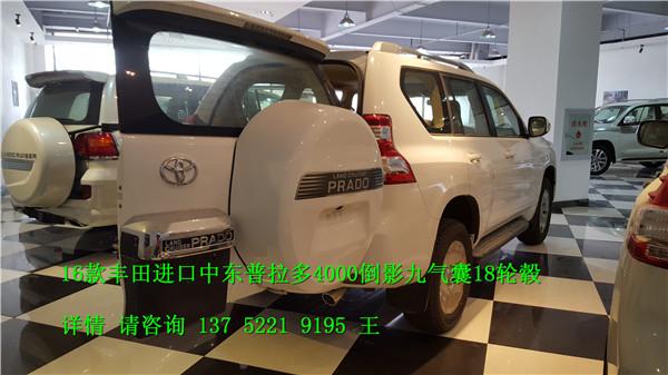 进口2016款丰田普拉多4000中东高配九气高清图片
