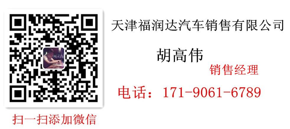 fd61c53728d3bbfa.jpg