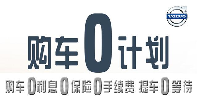 logo logo 标志 设计 矢量 矢量图 素材 图标 639_323