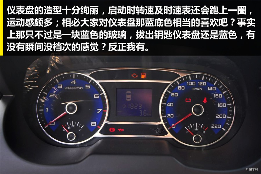 荣华江淮网络车展团购盛会之和悦A13 -和悦A13高清图片