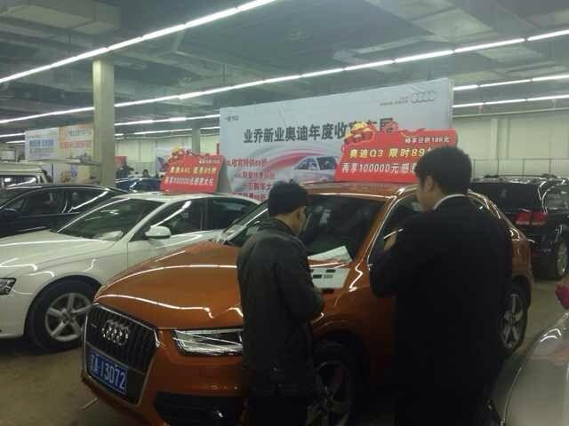 沈阳业乔新业工业展览馆车展圆满落幕 -奥迪Q3