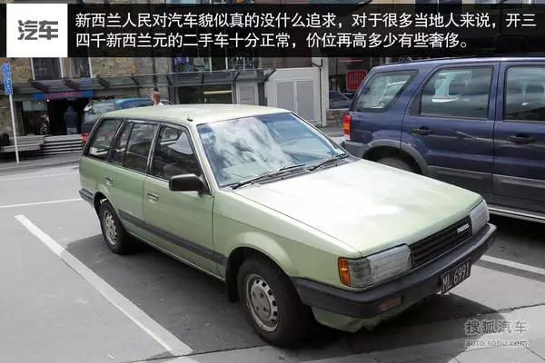 东风风度MX6 敢闯 之旅汽车篇高清图片