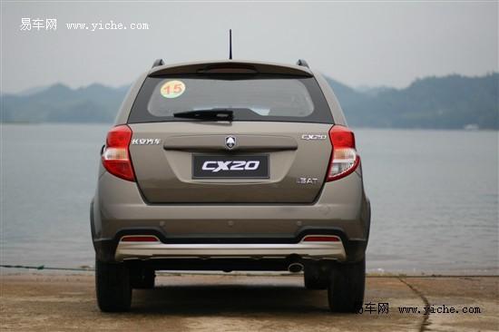 配备1.4L发动机新款长安CX20申报图曝光 -长安CX20高清图片