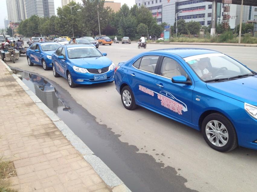 宝骏汽车 生日巡游 活动进行中 济宁市圣翔汽高清图片