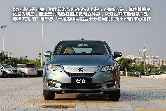 新能源汽车领导 先行者 比亚迪e6高清图片