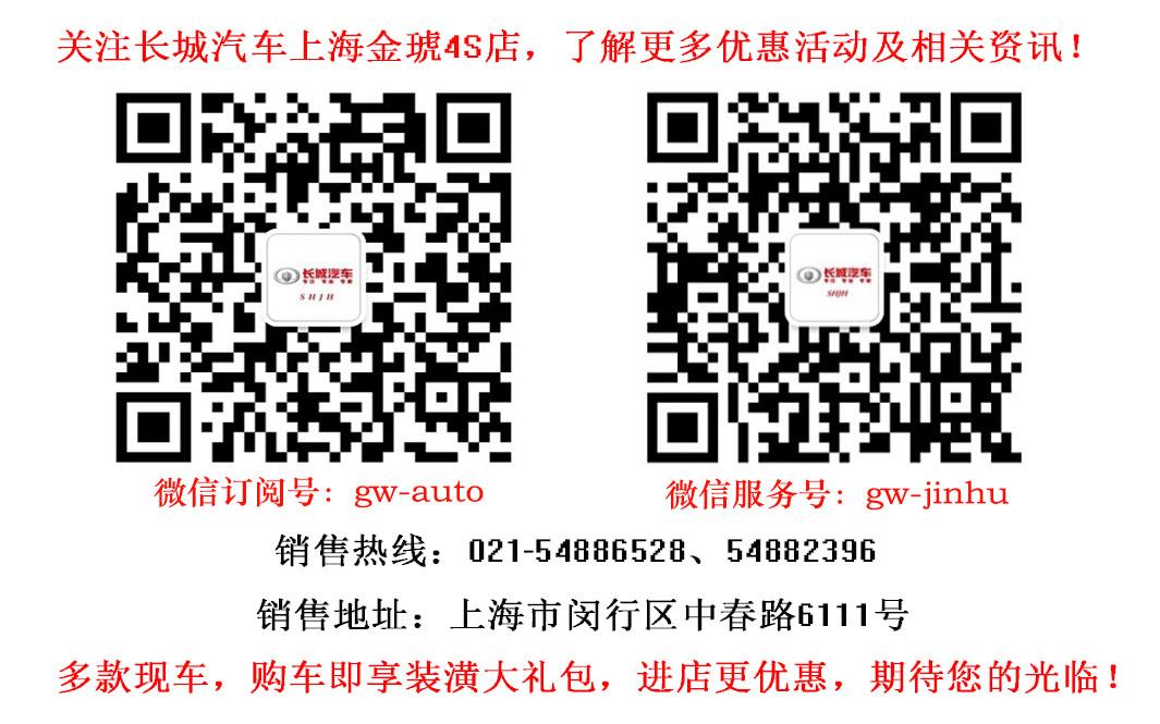 汽车1月销量超8万 行业排名第七_上海金琥新闻】 - 网上车市高清图片