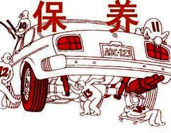 开车新手必知的汽车保养常识