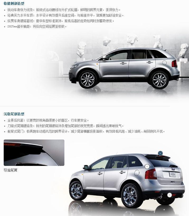 福特款锐界2015年上市 中国是重点市场 -锐界高清图片