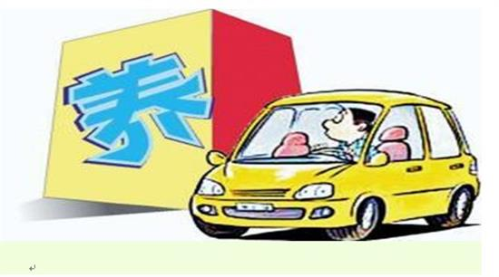 清洁打蜡 彻底清扫汽车内部;清洁水箱外表,机油散热器外表和空调