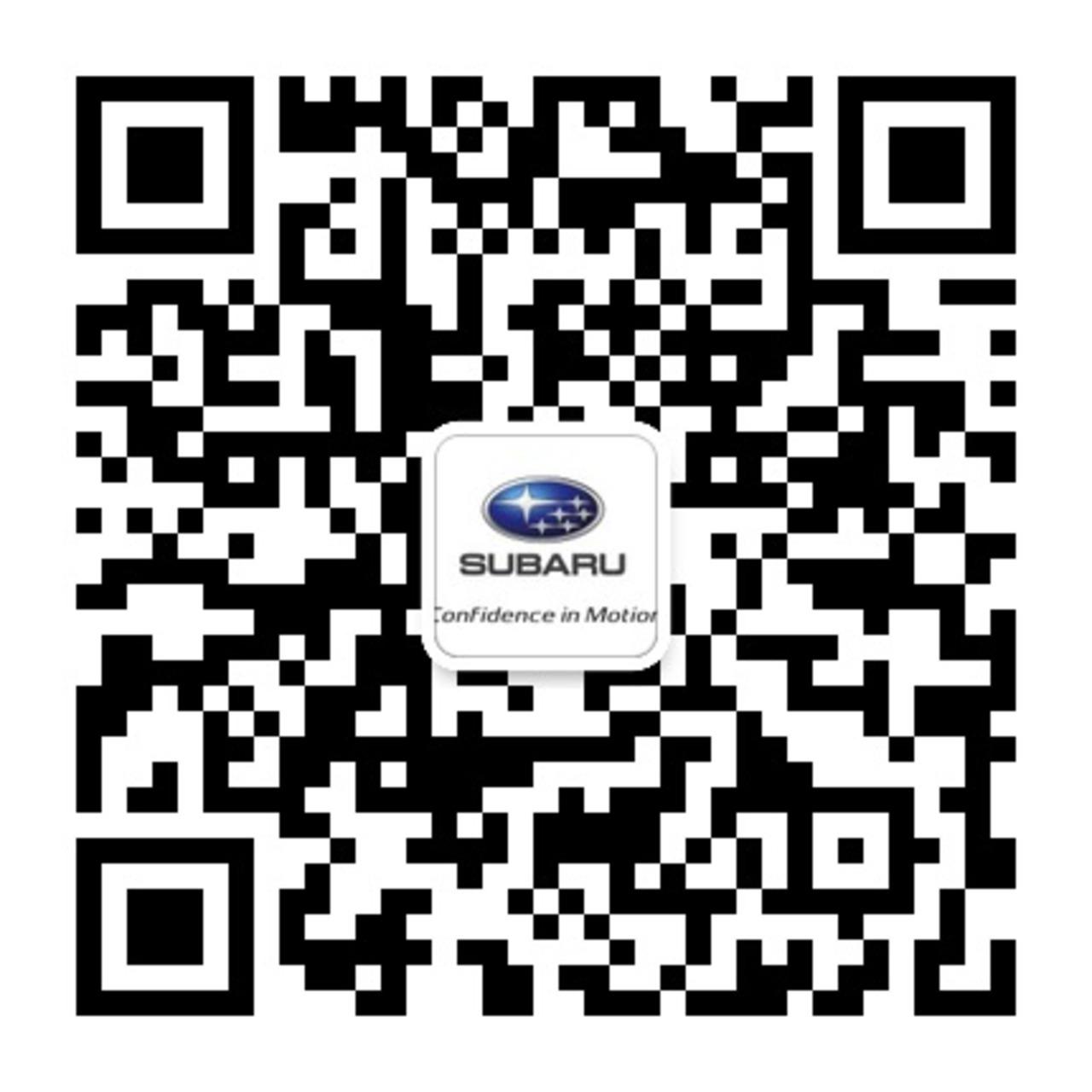 【太原斯巴鲁汽车知识之定速巡航系 统_中冀斯巴鲁分店新高清图片