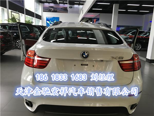 进口BMW宝马X6中东版新款老款降价促销 -宝马X6