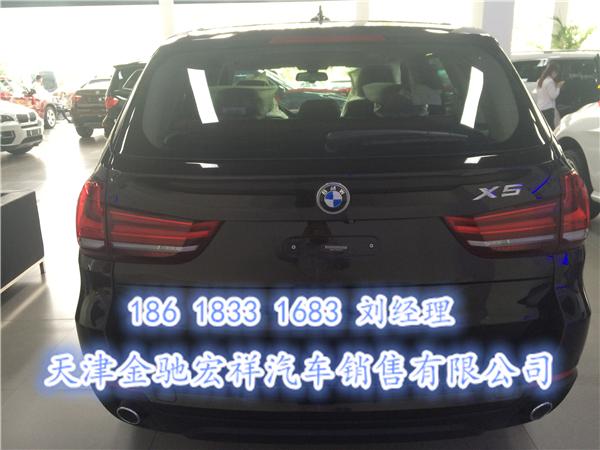 2014款宝马X5中东版2016款宝马X5现车 -宝马X5