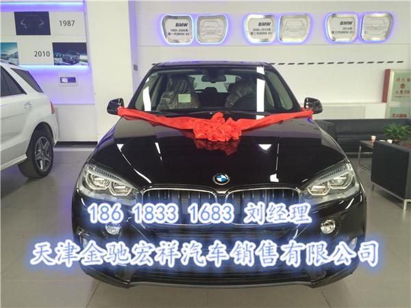 BMW 2014款宝马X5中东版天津保税区报价 -宝马X5