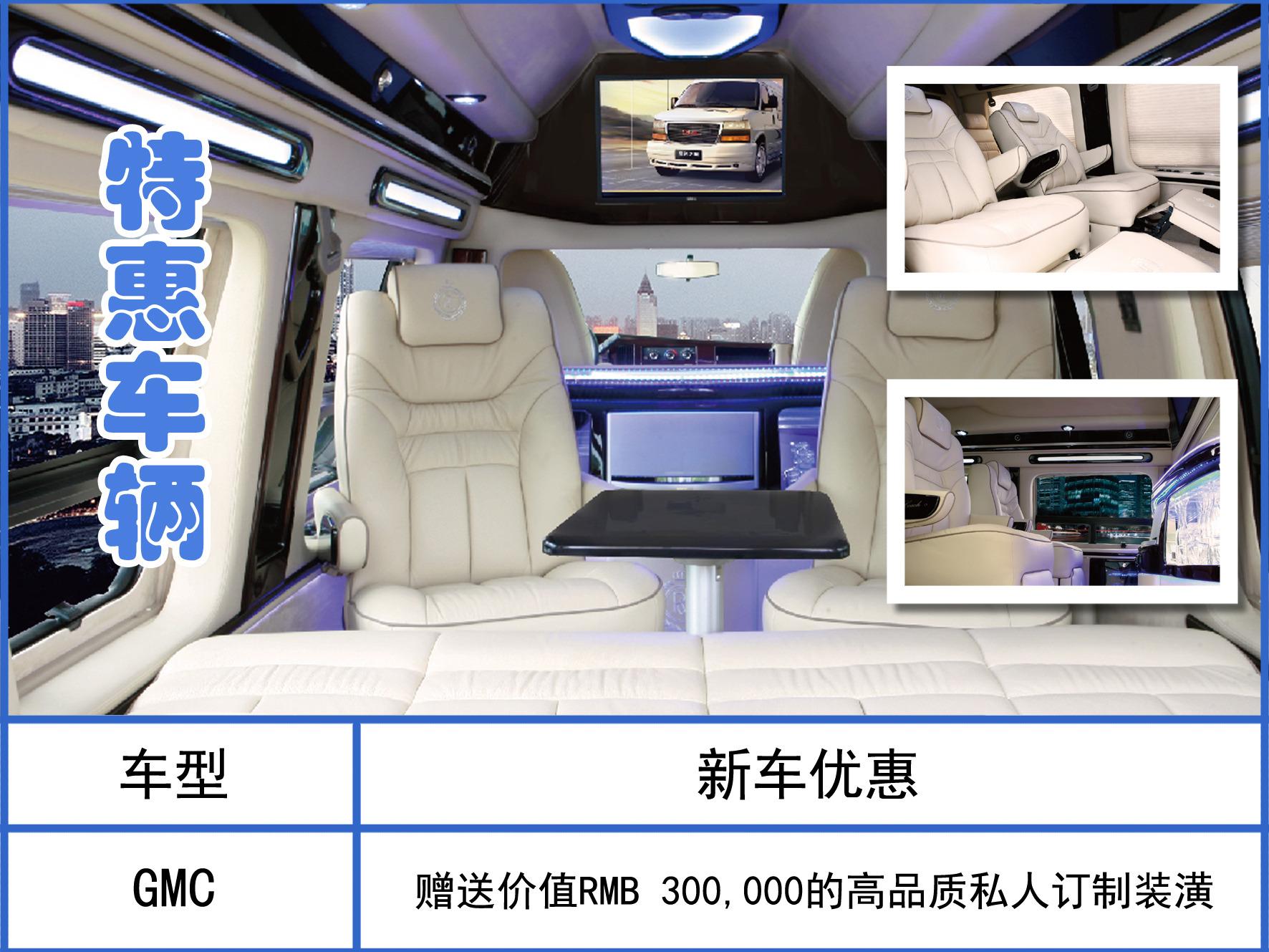 【宝信汽车集团豪华车超值拍卖会19日开启_天津申隆企业新闻】 - 网上车市