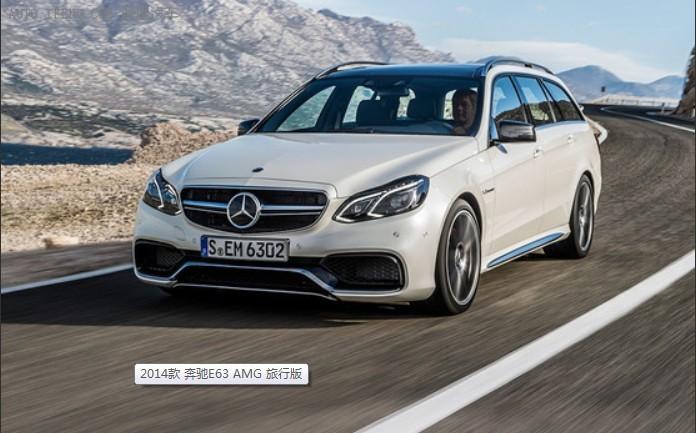 2013款奔驰gl63 amg将会出现在世界各个经销商的展厅中.5高清图片