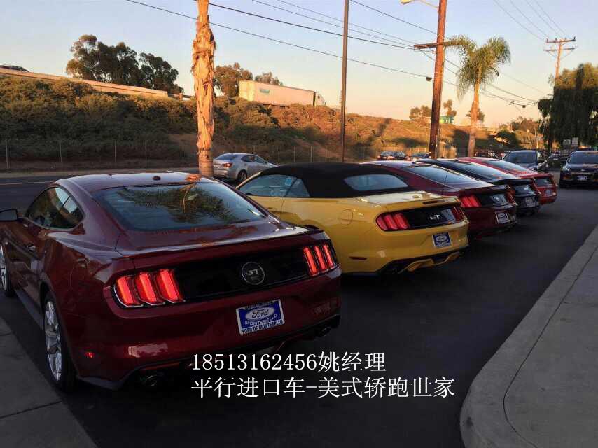 平行进口车福特野马美国轿跑天津港价格高清图片