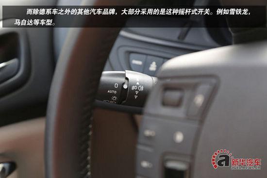 斯柯达小车灯光位置图片_斯柯达新明锐旅行版官图发布将亮相日内瓦车展