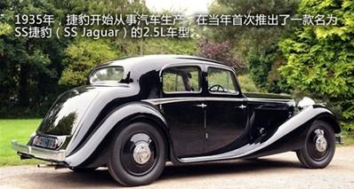 车轮上的英国 易主的经典汽车品牌捷豹 -捷豹XJ高清图片