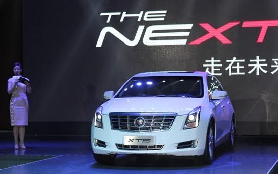 凯迪拉克全新豪华轿车xts 登陆郑州