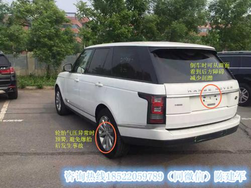 倒车影像采用远红外线广角摄像装置,配合照明,即-天津平行进口揽高清图片