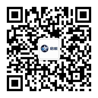 【新省钱王道之车 启辰为您经济实惠到家_启辰深圳东风南高清图片