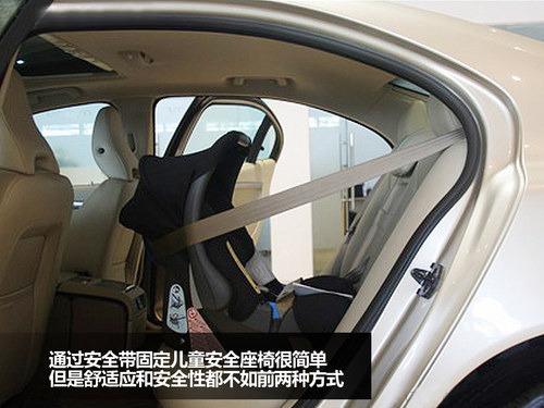 标致301教您如何正确使用儿童安全座椅高清图片