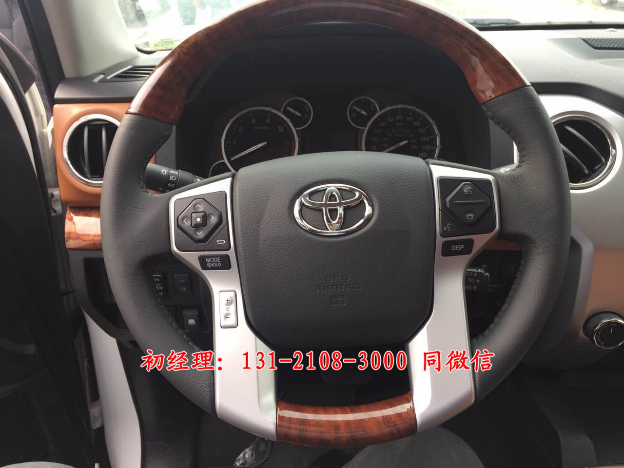 2017款美规丰田坦途1794限量版北京现车
