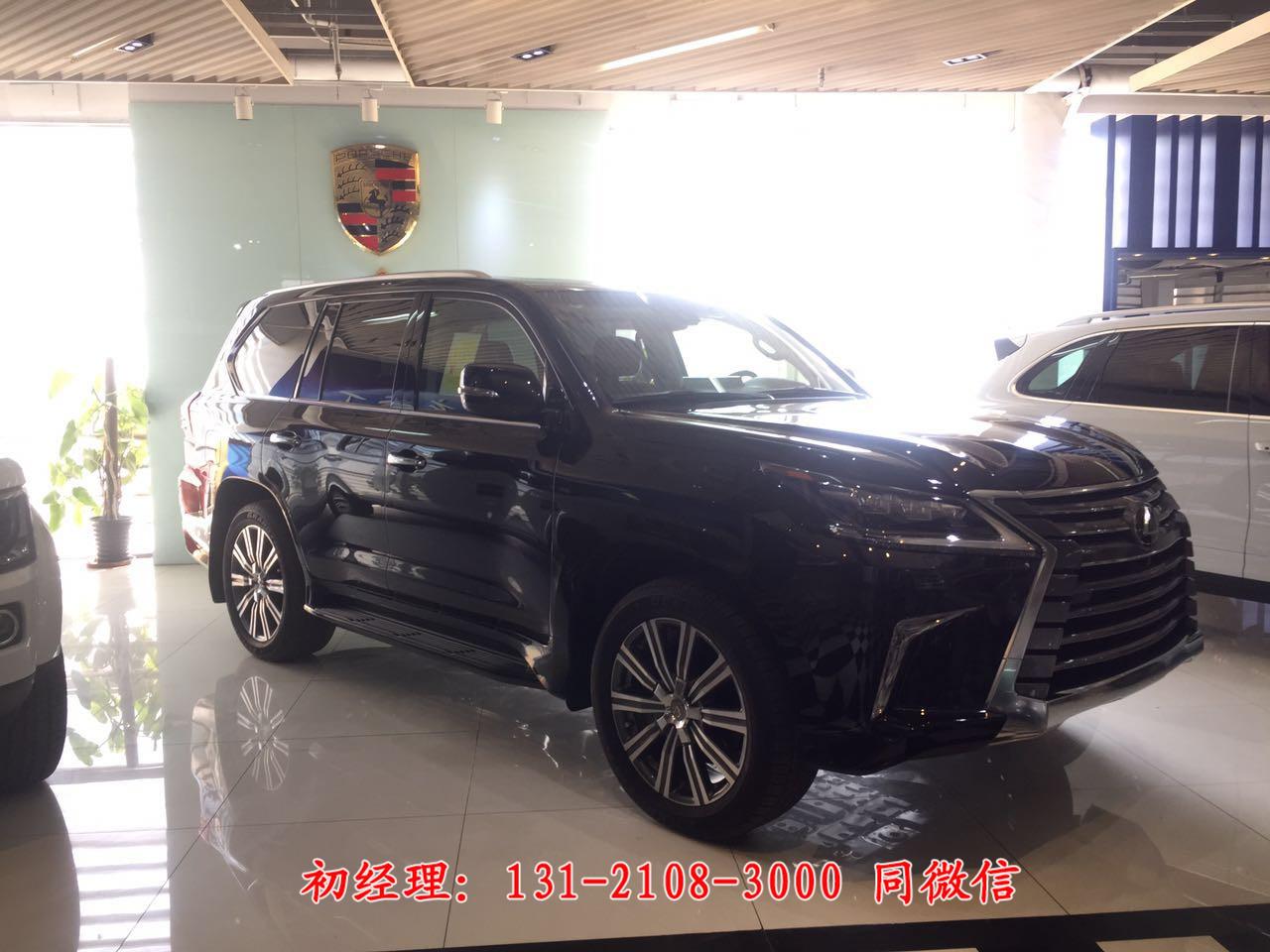 2017款加规版雷克萨斯570黑车红色内饰北京现车