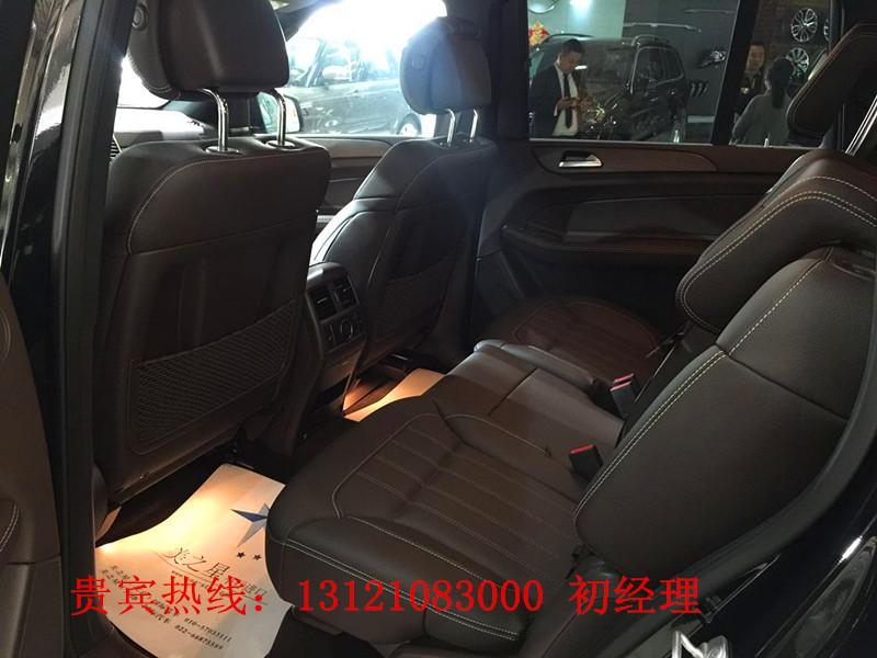 2017款加规版奔驰GLS450黑色北京现车